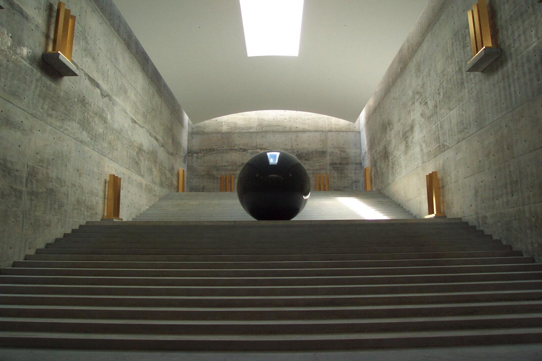 Chichu art museum art benesse art site naoshima for Amazing drawing websites