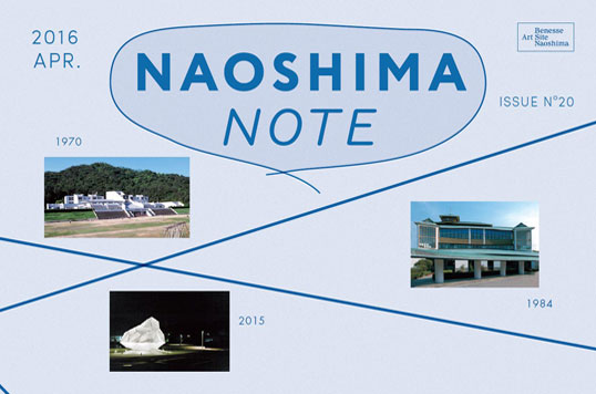 The April 2016 issue of our quarterly magazine NAOSHIMA NOTE has been published.