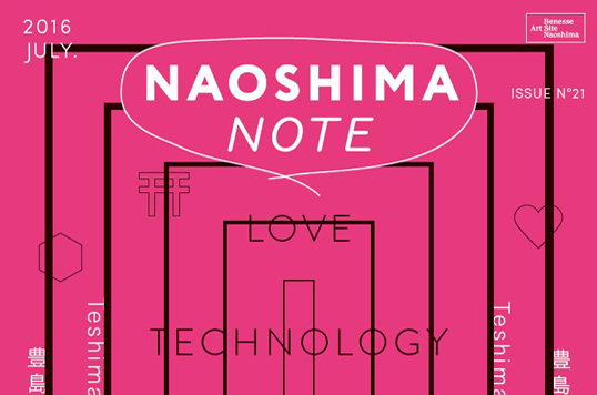 The July 2016 issue of our quarterly magazine NAOSHIMA NOTE has been published.