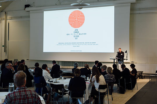 Celebrating  150 years of Japan-Denmark diplomatic relations <br> Benesse Art Site Naoshima's activities presented at symposium in Denmark on the theme of