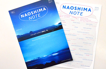 Quarterly magazine<br>[NAOSHIMA NOTE]