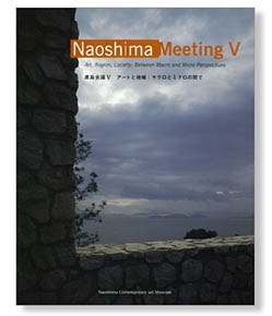 Naoshima Meeting V
